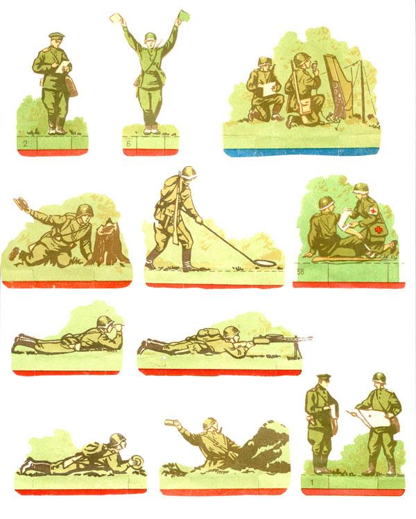 Скачать Бумажные Солдатики