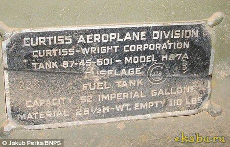 В Сахаре найден самолет Королевских ВВС времен Второй мировой