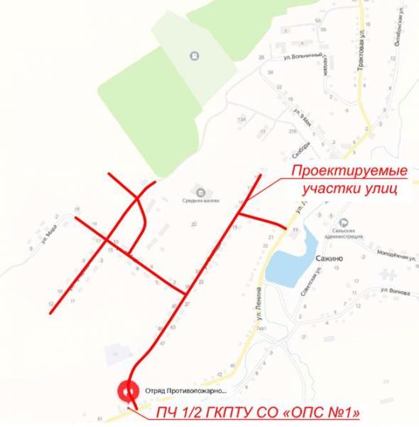 ООО УК МК-Эталон разрабатывает разделы ИТМ ГОЧС в Екатеринбурге