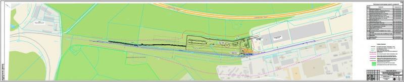 Компания МК-Эталон разработала раздел ГОЧС для проекта станции Екатернбург-Товарный