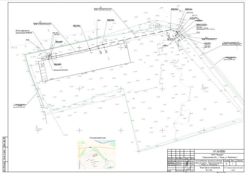 Компания МК-Эталон провела негосударственную экспертизу проекта газоснабжения в г.Ревда