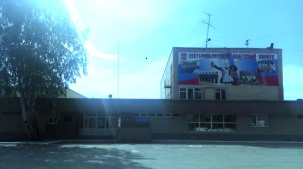 Центр строительных документов Партнерства Евразия, компания МК-Эталон провел экспертизу смет для объекта в Екатеринбурге