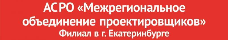 """Партнерство Евразия - допуски на проектные работы от АСРО """"МОП"""""""