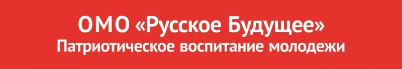 """Партнерство """"Евразия"""" ведет активную социальную деятельность по воспитанию детей"""