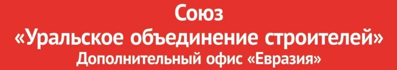 """Группа компаний """"МК-Эталон"""" - строительные допуски СРО """"УОС"""""""