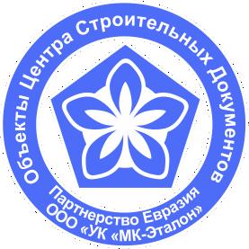 Партнерство Евразия - Комплексное решение строительных вопросов