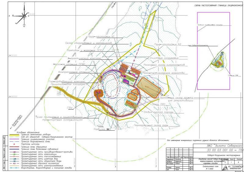 Партнерству Евразия требуются проектировщики на Северо-Калугинское месторождение