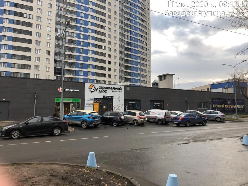 Партнерство Евразия ищет судебного эксперта по экспертизе существующего помещения паркинга