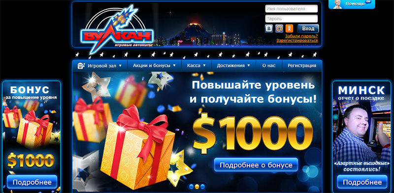 Интернет казино вулкана книга яна флеминга казино рояль