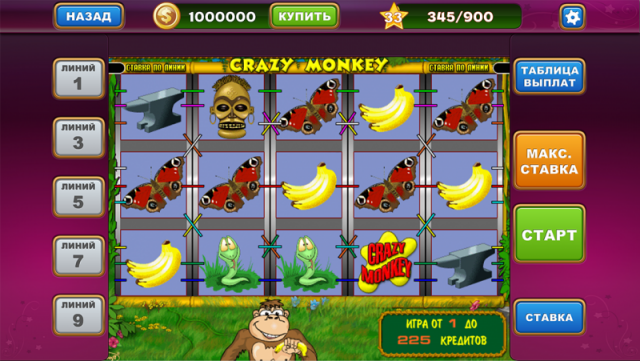 азартные игры в казино нокия 6300