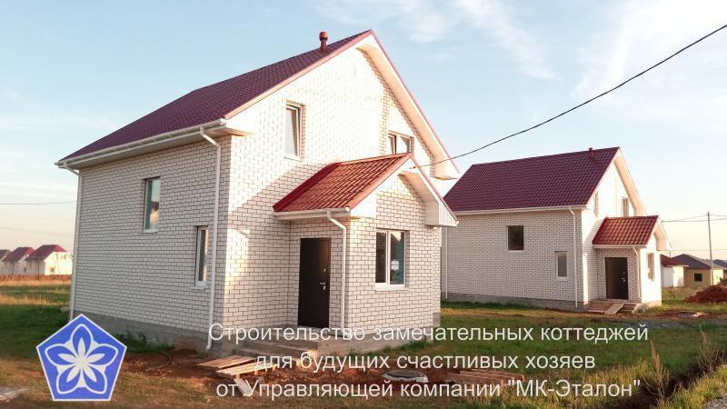 Готовые для проживания коттеджи от застройщика в с.Косулино Белоярского района Свердловской области