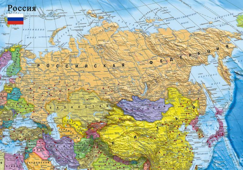 Интересные города России на Портале Земля Мастеров