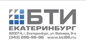 """ЕМУП """"БТИ"""" - старейшая организация среди членов АСРО """"МОП"""" в Екатеринбурге"""
