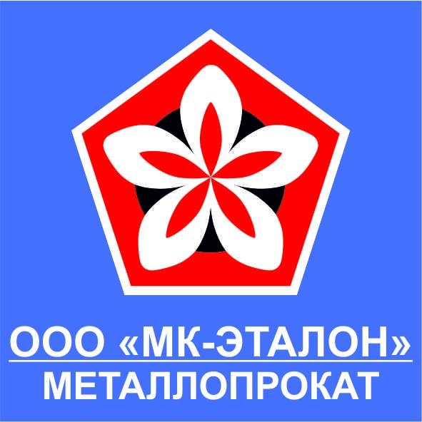 Поставка металлопроката в любую точку России