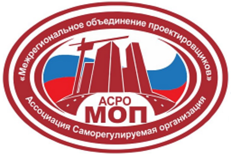 Филиал в Екатеринбурге АСРО МОП