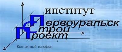 """Член АСРО """"МОП"""""""