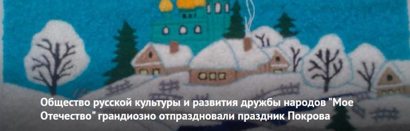 Фестиваль Покровские Гуляния на Урале