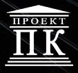 """Член АСРО """"Межрегиональное объединение проектировщиков"""" в Екатеринбурге"""