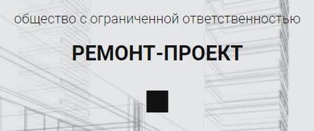 """Член проектной АСРО """"МОП"""" в Екатеринбурге"""