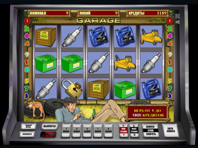 Игровые автоматы на пк бесплатные поиграть в игровые автоматы бесплатно в демо режиме