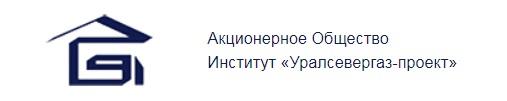 """Член АСРО """"Межрегиональное объединение проектировщиков"""", Филиал в г.Екатеринбурге"""