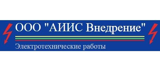 """Член строительной СРО в Допофисе """"Евразия"""" Союза """"УОС"""""""