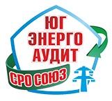 """СРО Союз """"ЮгЭнергоАудит"""" в Екатеринбурге"""